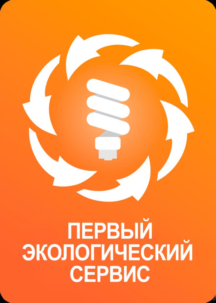 logo_ecobox_color